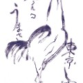 tokyo_shamo