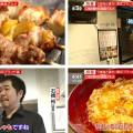himorogi_TV_181114_All