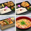 himorogi_bento_ALL_ginger_2x2