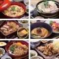 himorogi_NABE_Lunch_ALL_C_2x2